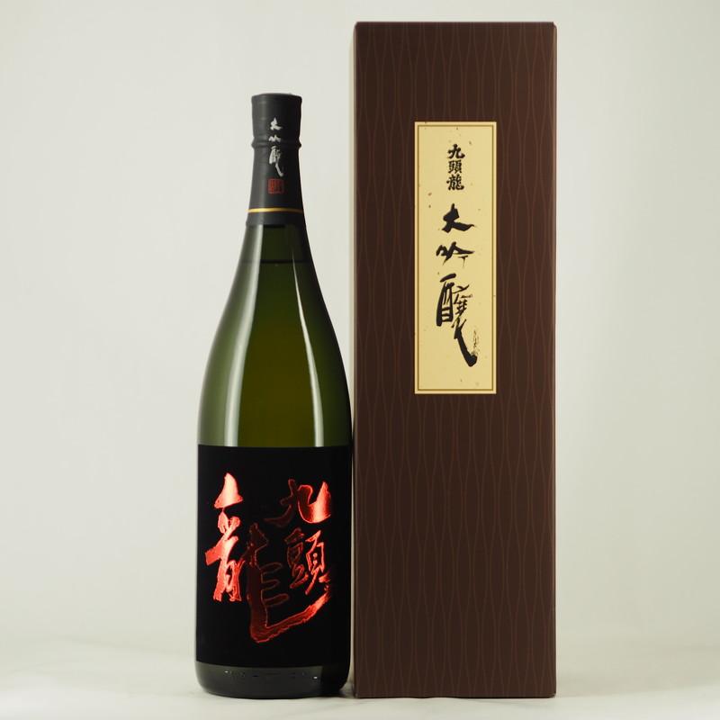 九頭龍 大吟醸 1.8L【箱入り】