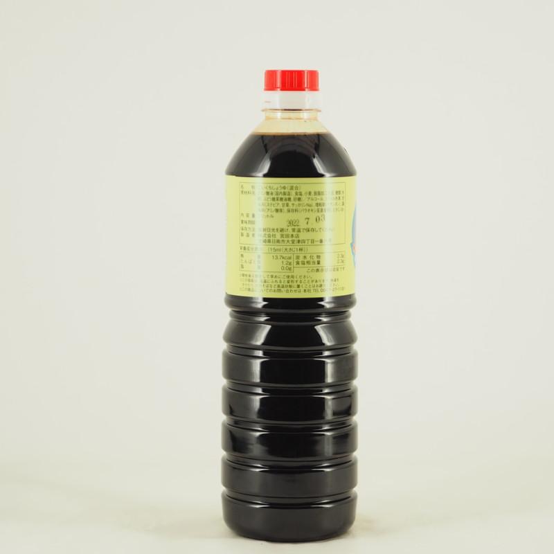 ミヤタしょう油 さしみ用 1L