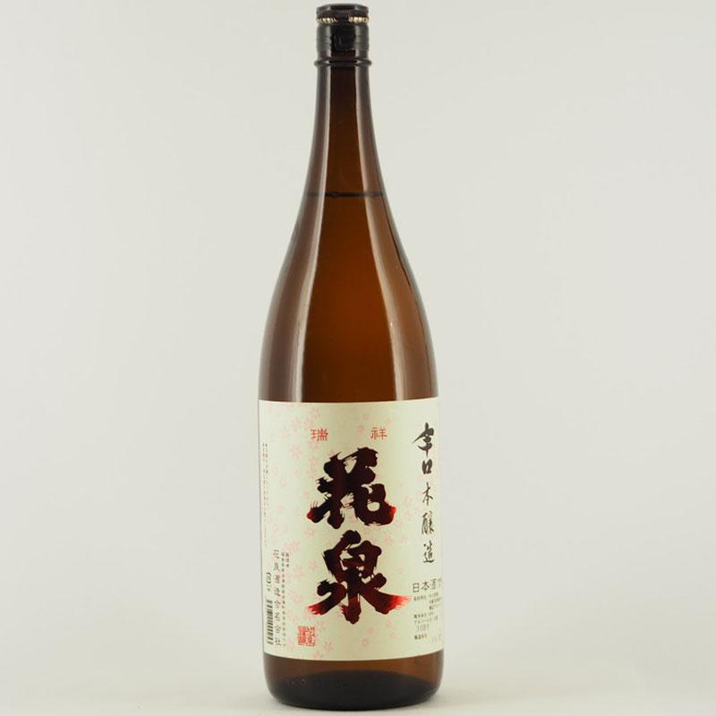 花泉 本醸造 辛口 1.8L
