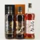【ギフトBOX入り】マルスウイスキーの世界 3本セット 《家飲み・贈答用》