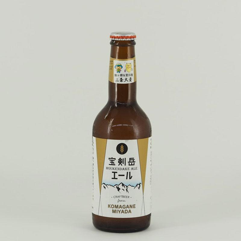 南信州ビール 宝剣岳エール 330ml