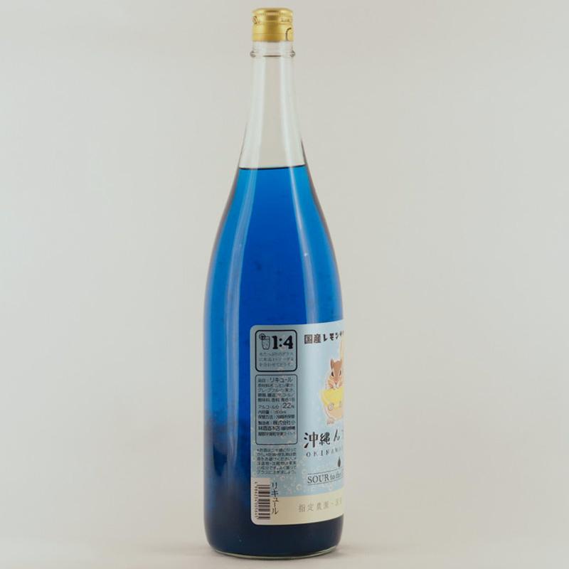 サワートゥーザフューチャー 沖縄んブルー 1.8L