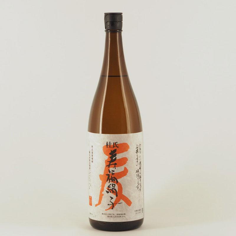 寿福絹子 1.8L