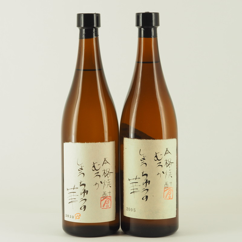 しょうちゅうの華飲み比べセット Ver.4  (H17/R2)