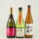 【ギフトBOX入り】九州地酒 飲み比べ 3本セット Ver.3 《家飲み・贈答用》