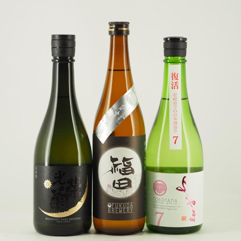 【ギフトBOX入り】九州地酒 飲み比べ 3本セット Ver.4 《家飲み・贈答用》