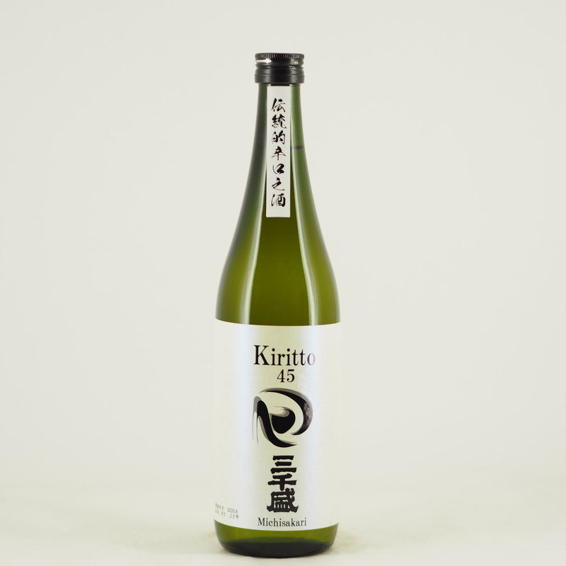 三千盛 kiritto45 720ml
