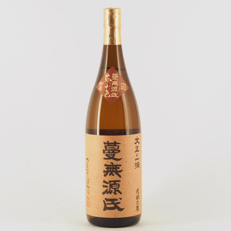 蔓無源氏(つるなしげんぢ) 1.8L