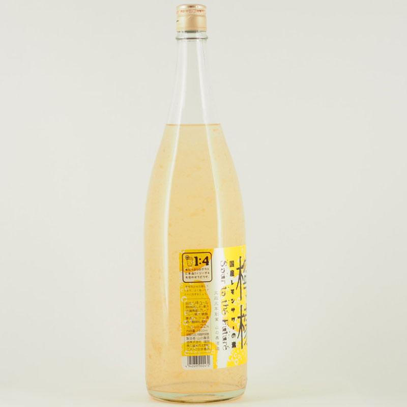 サワートゥーザフューチャー 檸檬 1.8L
