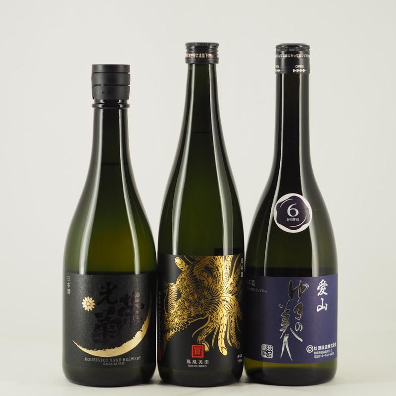 【ギフトBOX入り】日本酒 愛山 飲み比べ 3本セット 《家飲み・贈答用》
