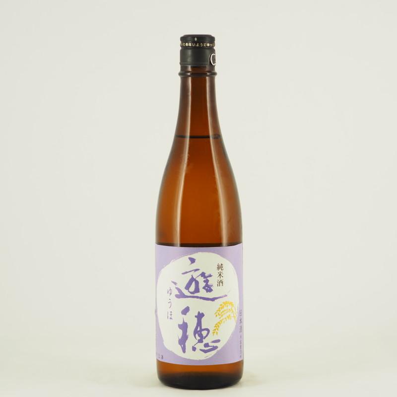 遊穂 純米酒 火入れ 720ml