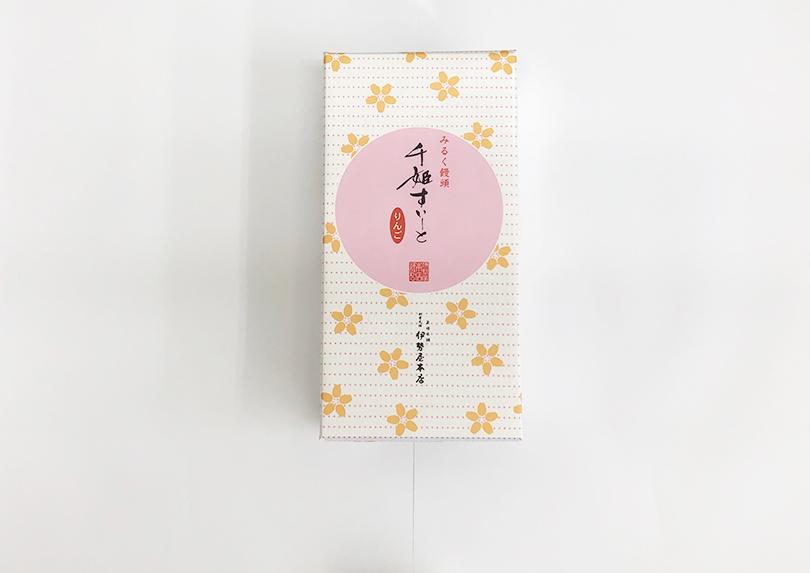 千姫すいーと りんご 5個入