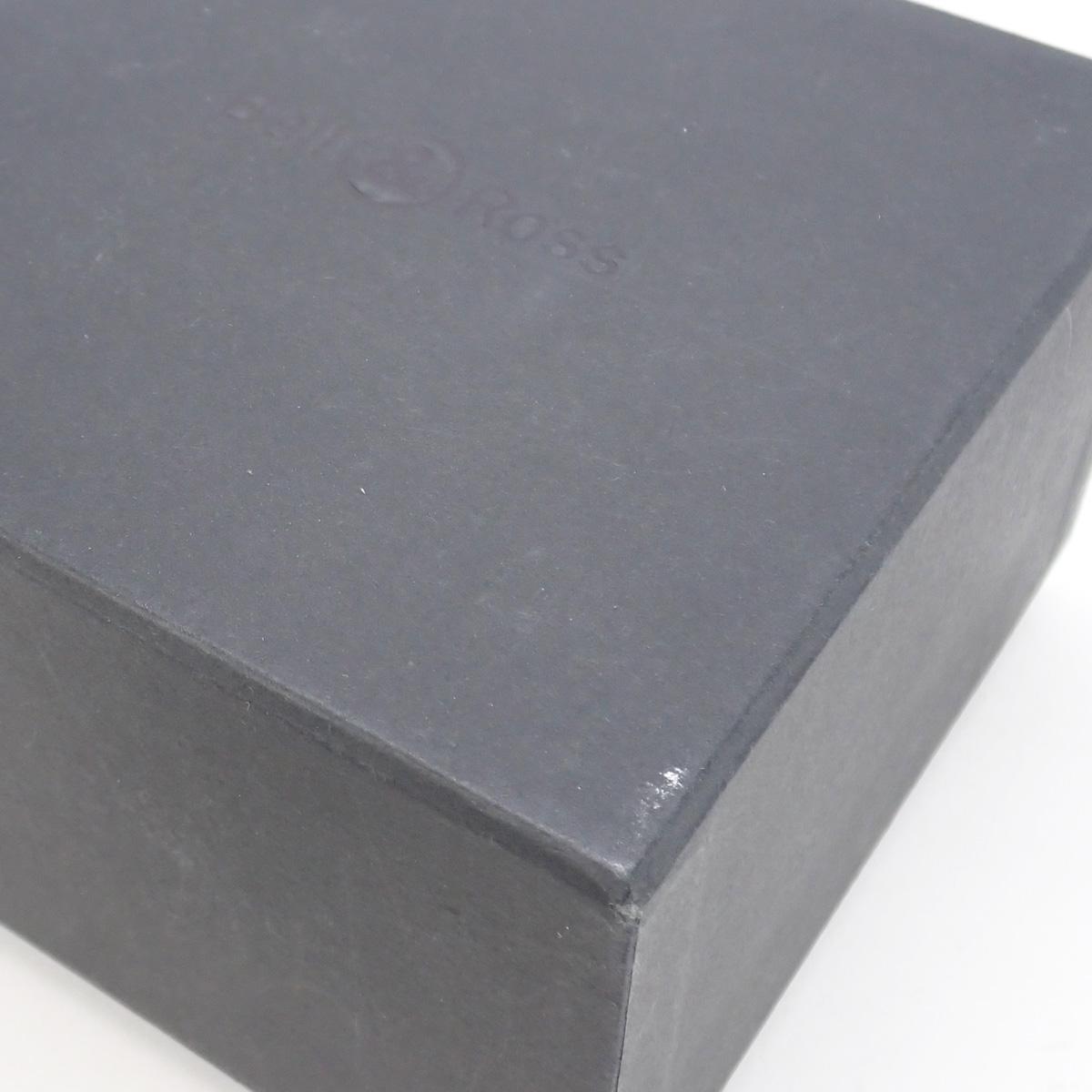 【辛口評価】【Aランク】Bell&Ross ベル&ロス BR V2-92 BLACK STEEL BRV292-BL-ST/SST ブラック文字盤 シルバー