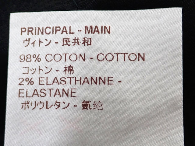 【辛口評価】【Aランク】LOUIS VUITTON ルイヴィトン ツイルジップ スカート チェーン コットン ポリウレタン サイズ36 ブラック