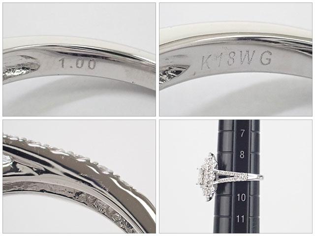 【辛口評価】【Aランク】K18WG デザインリング ダイヤ1.00ct ゲージ棒9号
