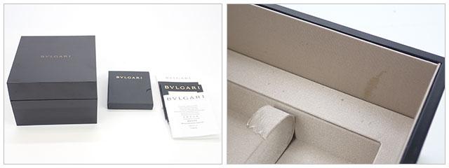 【辛口評価】【Aランク】BVLGARI ブルガリ ブルガリブルガリ BB41BSSD バックスケルトン 黒文字盤