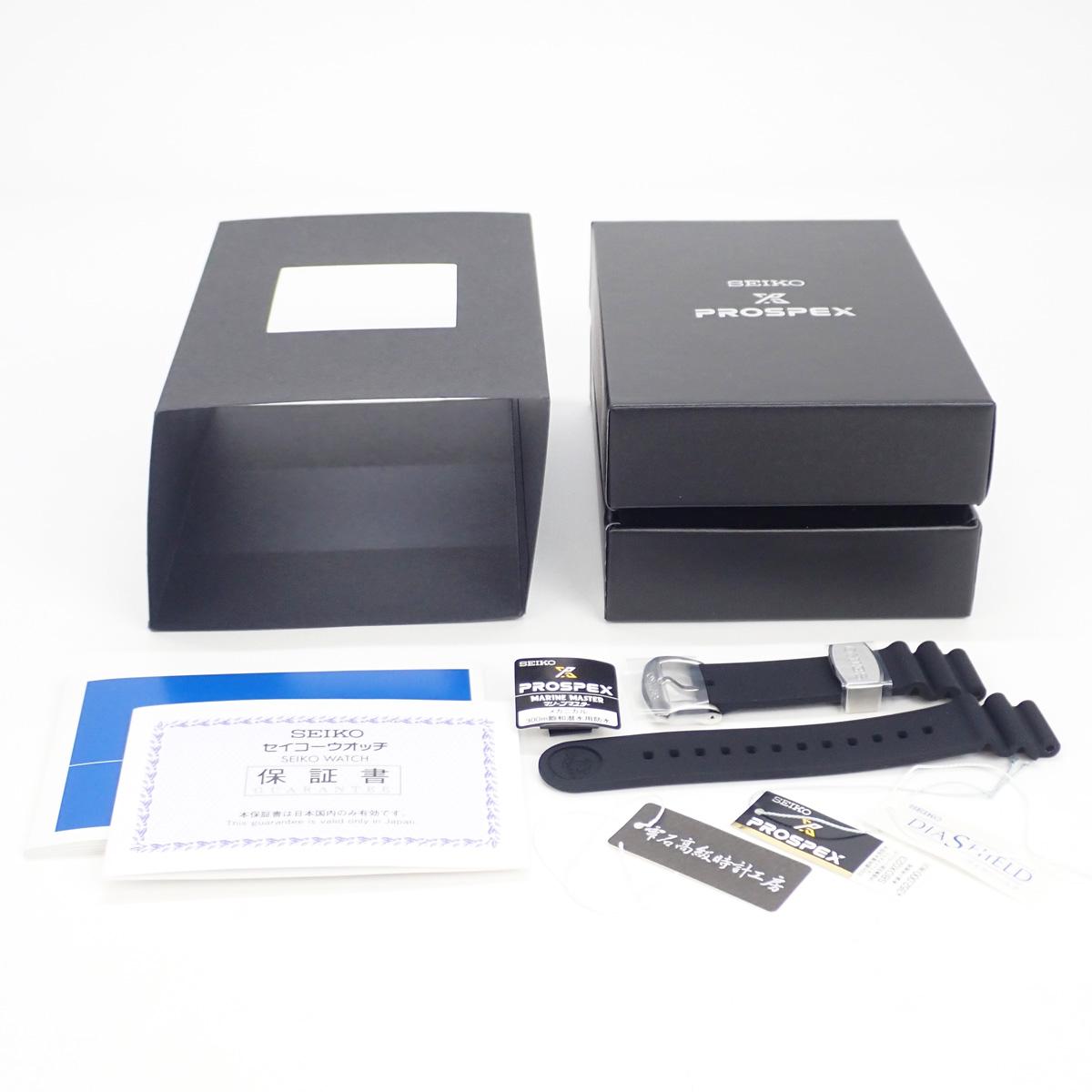 【辛口評価】【Sランク】SEIKO セイコー プロスペックス マリーンマスター SBDX023 ブラック文字盤