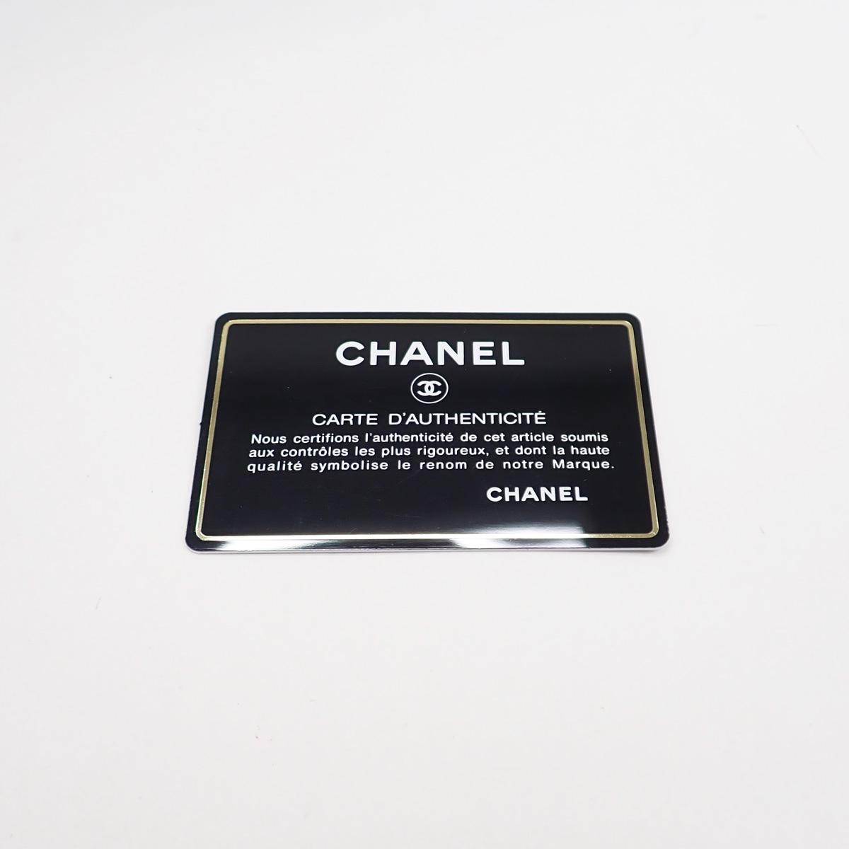 【辛口評価】【ABランク】CHANEL シャネル スポーツライン リュック A32806 ナイロン ブラック