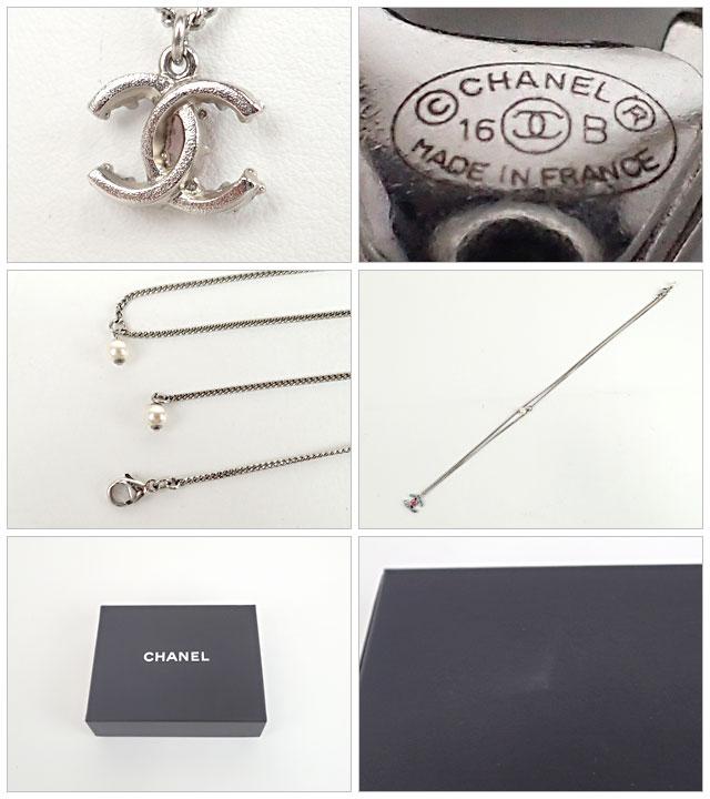 【辛口評価】【ABランク】CHANEL シャネル ココマークネックレス マルチカラー ラインストーン A97164 16B