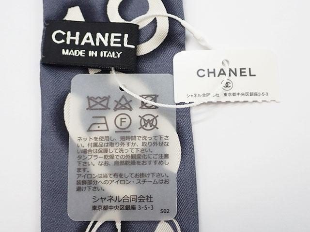 【辛口評価】【Sランク】CHANEL シャネル ツイリースカーフ ココマーク ロゴ柄 シルク100% グレー