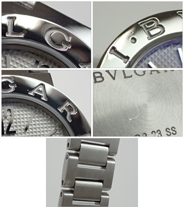 BVLGARI ブルガリ ブルガリブルガリ BB23WSSD/N【中古A】45061900482-1