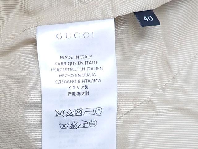 【辛口評価】【Aランク】GUCCI グッチ 花柄 ジャケット サイズ40 パープル系
