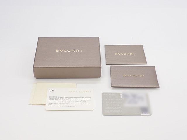 【辛口評価】【Sランク】BVLGARI ブルガリ ブルガリ・ブルガリ マン ビジネスカードホルダー 280299 カーフレザー ブルー