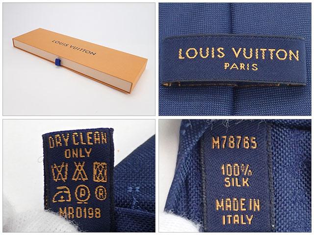 【辛口評価】【Sランク】LOUIS VUITTON ルイヴィトン クラヴァット・モノグラムグラディエント7CM ネクタイ M78765 シルク100% マリーヌ
