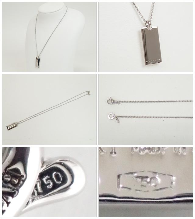 【辛口評価】【Aランク】BVLGARI ブルガリ K18WG インゴット ネックレス 1Pダイヤ