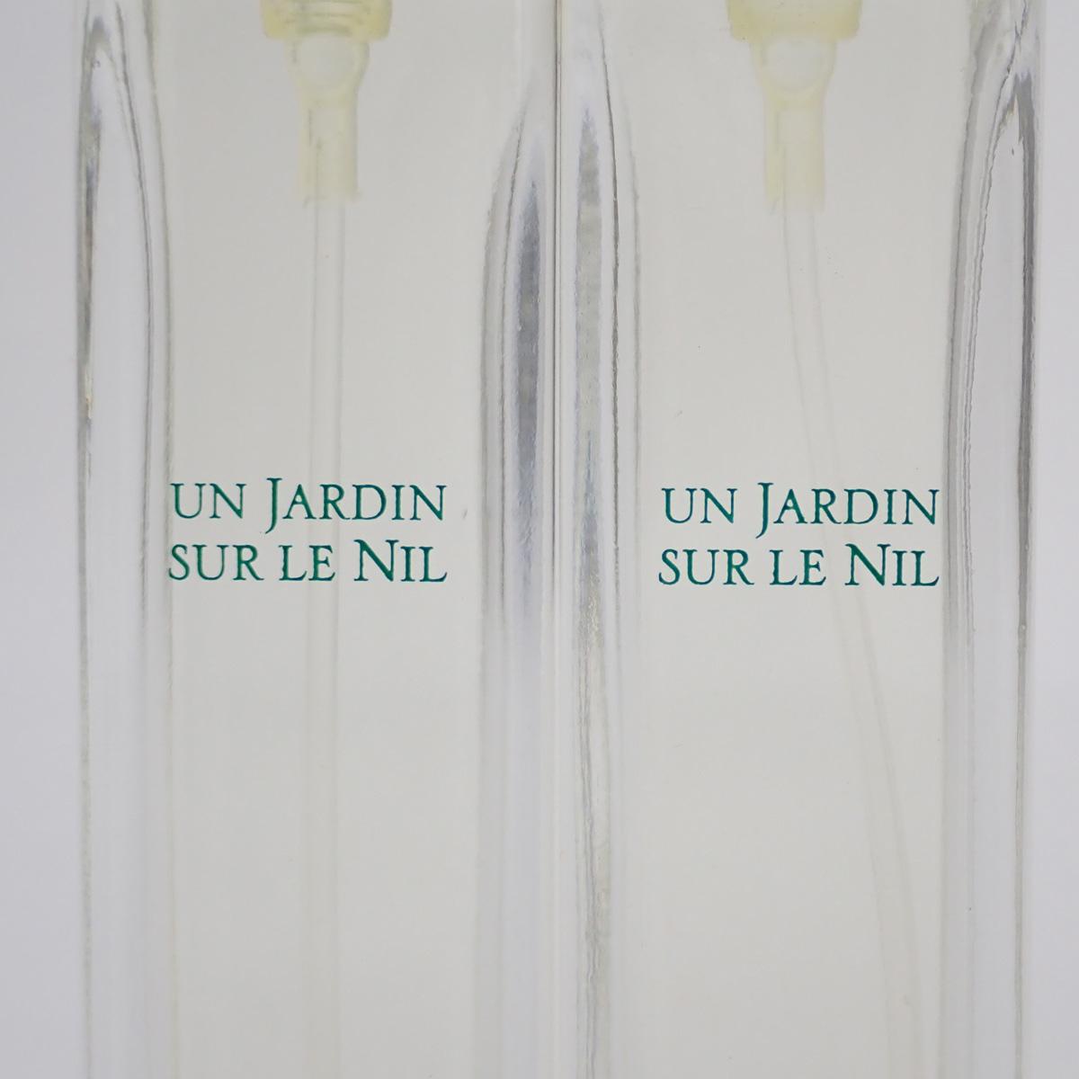 【辛口評価】【Sランク】HERMES エルメス ナイルの庭 地中海の庭 オードトワレ 15ml 4点セット