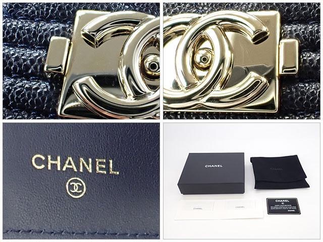 【辛口評価】【Sランク】CHANEL シャネル キャビアスキン ボーイシャネル 三つ折り財布 A84432 ネイビー×ゴールド金具