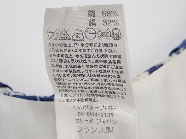 【辛口評価】【ABランク】CELINE セリーヌ ワンピース サイズ38 ブルー