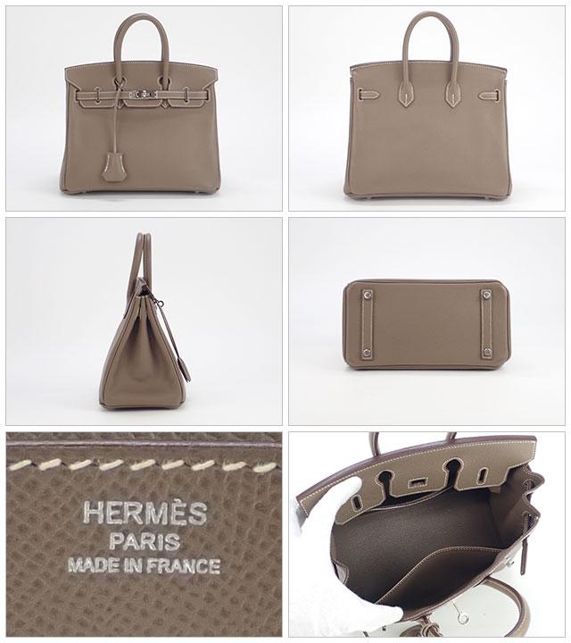 【辛口評価】【Aランク】HERMES エルメス バーキン25 ハンドバッグ ヴォーエプソン エトゥープ×シルバー金具
