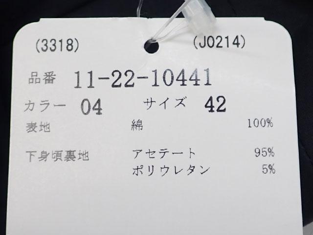 【辛口評価】【Aランク】Max Mara マックス マーラ ワンピース サイズ42 ネイビー