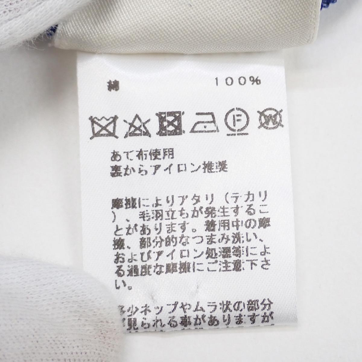 【辛口評価】【Aランク】HERMES エルメス 2019AW ボルデュック・チェック柄 Tシャツ サイズ44 コットン100%