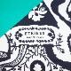 【辛口評価】【Aランク】HERMES エルメス カレ90 スカーフ Etriers Tattoo シルク100% メンソール ノワール ブラン