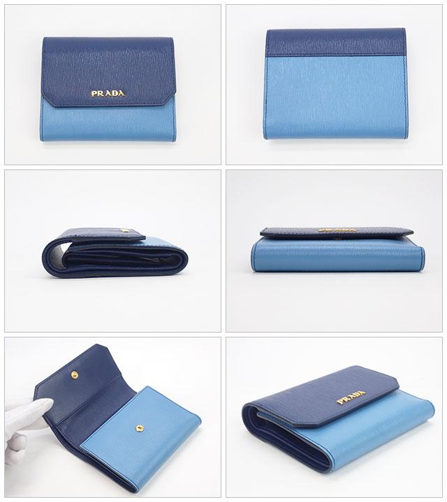 【辛口評価】【Aランク】PRADA プラダ 三つ折り財布 1MH840 VITELLO MOVE CO BLUETTE+MALE バイカラー ブルー系