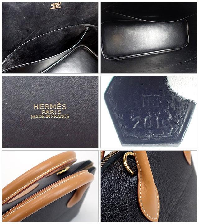 【辛口評価】【Aランク】HERMES エルメス ボリード31 2WAYバッグ アルデンヌ ブラック×ゴールド金具
