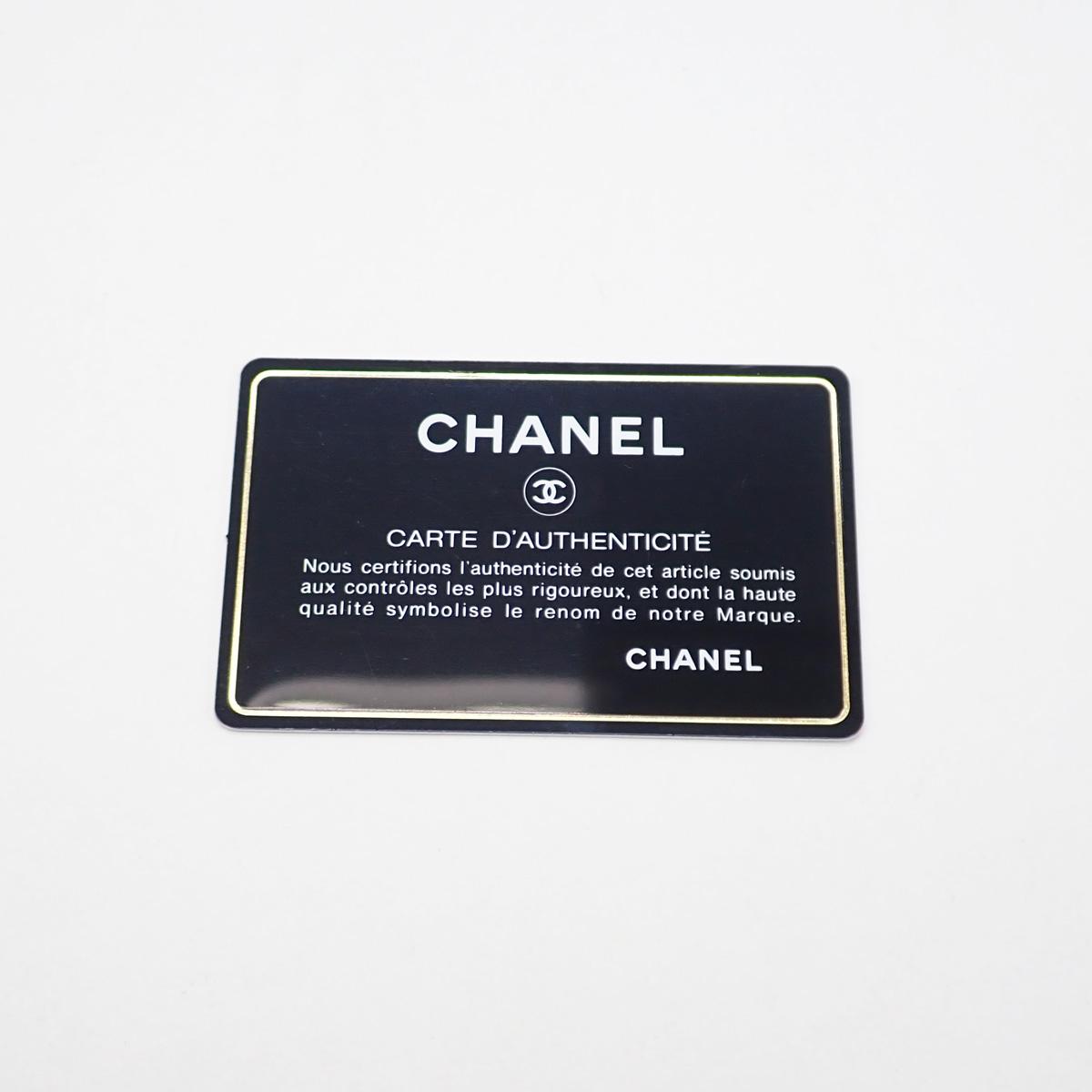 【辛口評価】【Aランク】CHANEL シャネル バブルキルト フラップ ショルダーバッグ A93602 カーフスキン ブラック シルバー金具