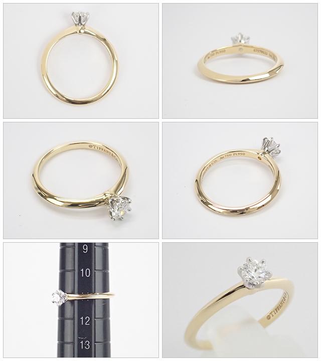 【辛口評価】【Aランク】Tiffany&Co. ティファニー K18YG/Pt950 1Pダイヤ リング  ソリテール ゲージ棒約11号