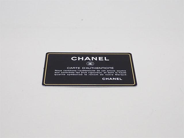 【辛口評価】【ABランク】CHANEL シャネル  花柄モチーフ コスメポーチ A84209 レザー イエロー