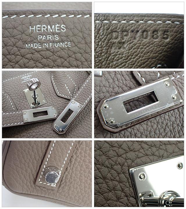 【辛口評価】【SAランク】HERMES エルメス バーキン25 ハンドバッグ トゴ エトゥープ×シルバー金具