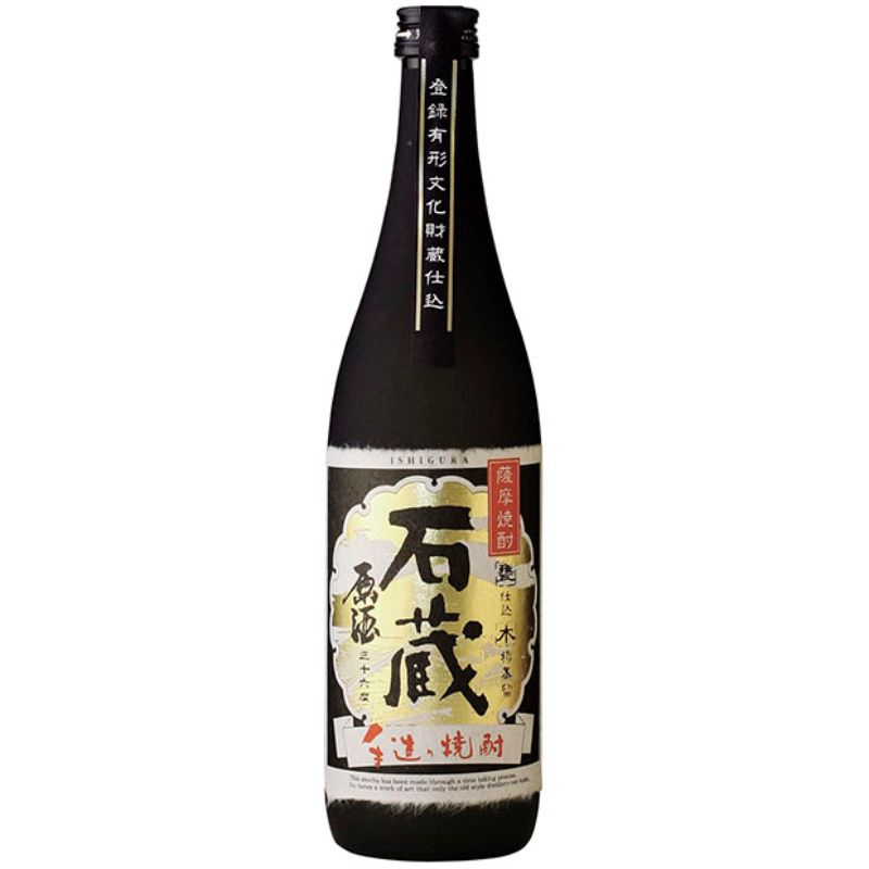 手造り焼酎 石蔵 原酒(化粧箱入り)720ml