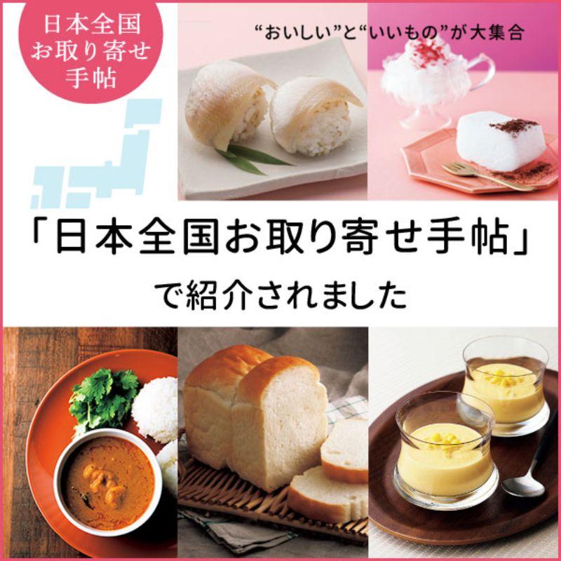 手造り焼酎 石蔵 白麹仕込み(化粧箱入り)720ml