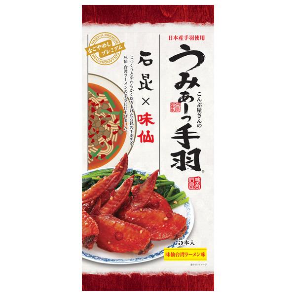 うみぁーっ手羽 5本入 味仙台湾ラーメン味