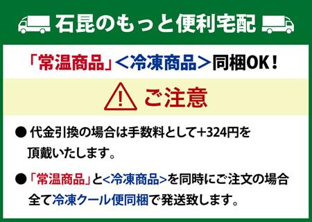 愛知県三河産うなぎ蒲焼き1尾(2人前・うなぎお吸い物付)