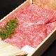 松阪牛のすき焼き飯(2合用)