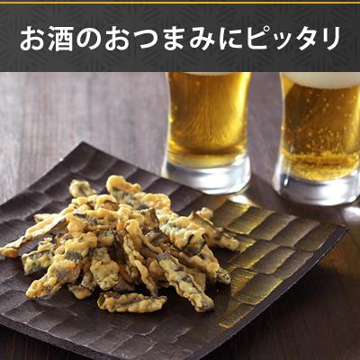こぶてん(国産昆布の天ぷらスナック)
