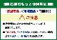 赤鶏のうみぁーっ手羽(4箱詰合せ)MOL-4S(しょうゆ味、八丁味噌味、ピリ辛味)