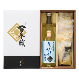 しぼりたて純米酒セット【西京漬】【クール便】